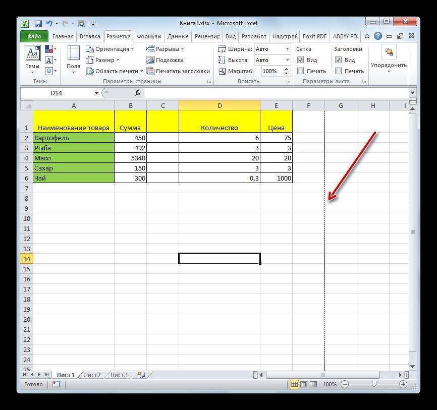 Короткая пунктирная лмния в Microsoft Excel
