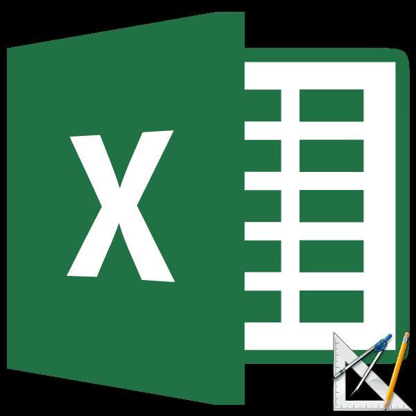 Разметка страницы в Microsoft Excel