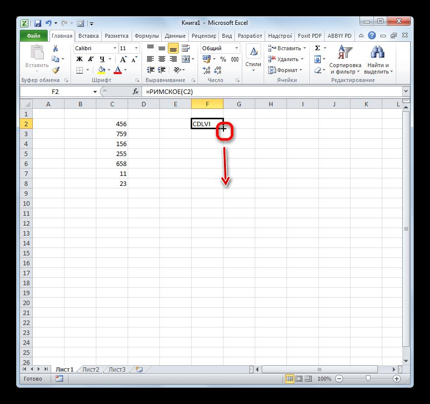 Маркер заплнения в Microsoft Excel