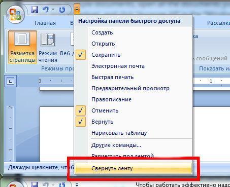 neskolko-word-7