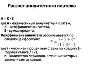 http://domnarod.ru/wp-content/uploads/2013/01/main1.jpg