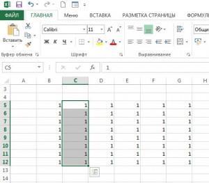Выделение заполненного столбца комбинацией клавиш