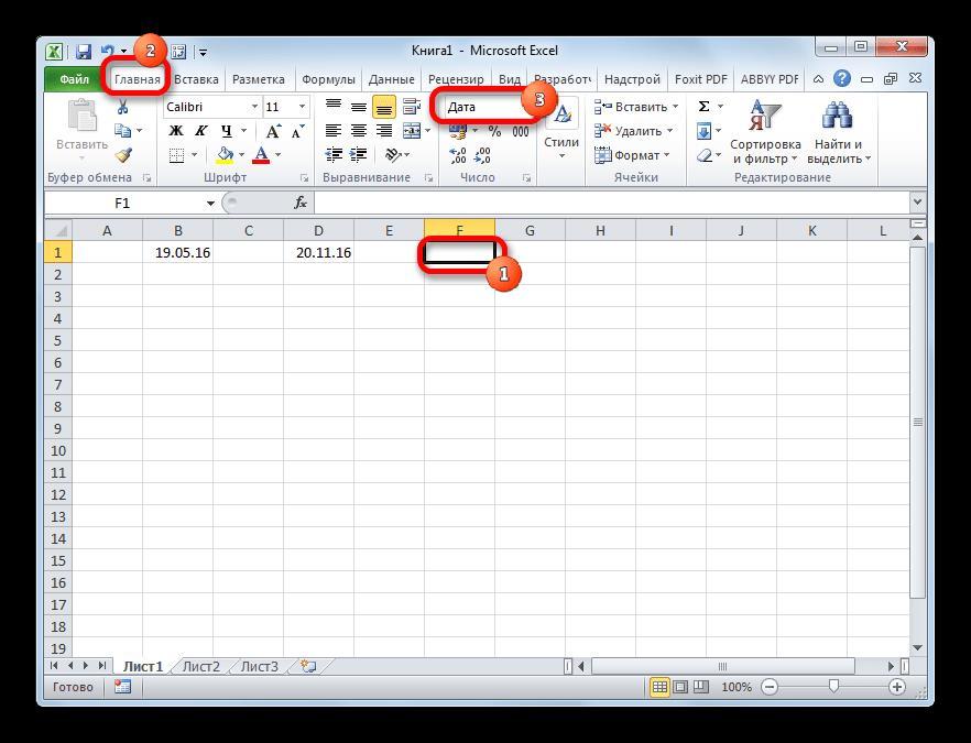 Указание формата в Microsoft Excel