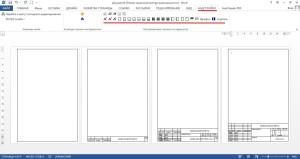 Примеры штампов из еще одного шаблона