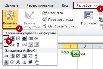 Baza dannih 2 1 Как создать базу данных в Excel?
