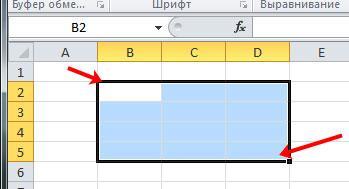 Как выделить ячейки в Excel