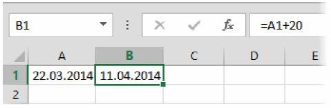 Сдвиг даты на N дней в будущее или прошлое