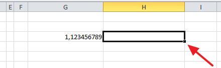 выделение ячейку для округленного числа