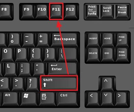 Комбинация клавиш Shift-F11