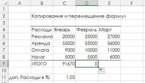 http://tandem-direct.ru/
