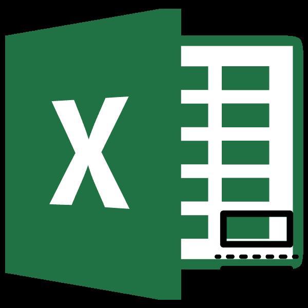 Разрыв страницы в Microsoft Excel