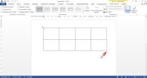 Произвольное увеличение размера таблицы в Ворде
