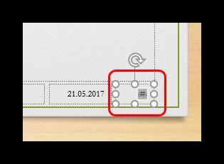 Настройка номера в PowerPoint