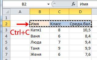 Как строку в Excel преобразовать в столбец