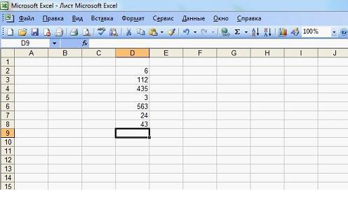 При необходимости получить сумму всех чисел в столбце достаточноактивировать пустую ячейку под столбцом