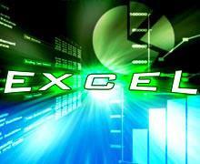 как работать в Excel 2007