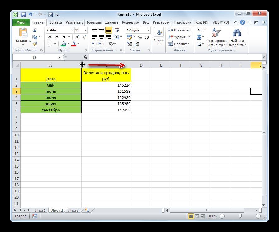 Перемещение границ ячеек в Microsoft Excel