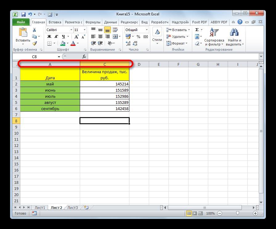 Столбец скрыт в Microsoft Excel