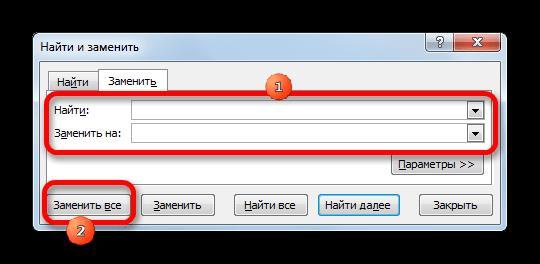 Окно замены в Microsoft Excel