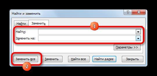 Окно Найти и заменить в Microsoft Excel