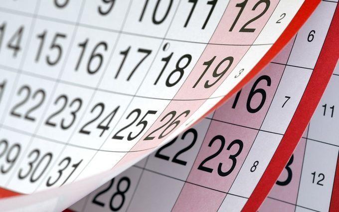 Function YEAR MOUNS DAY 1 Функции времени ГОД, МЕСЯЦ, ДЕНЬ в Excel