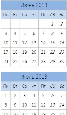 Календарь excel