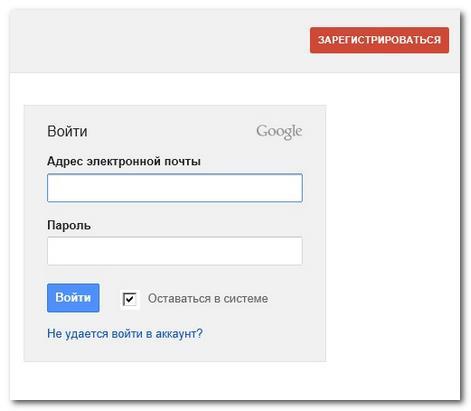 Регистрация или вход в Google