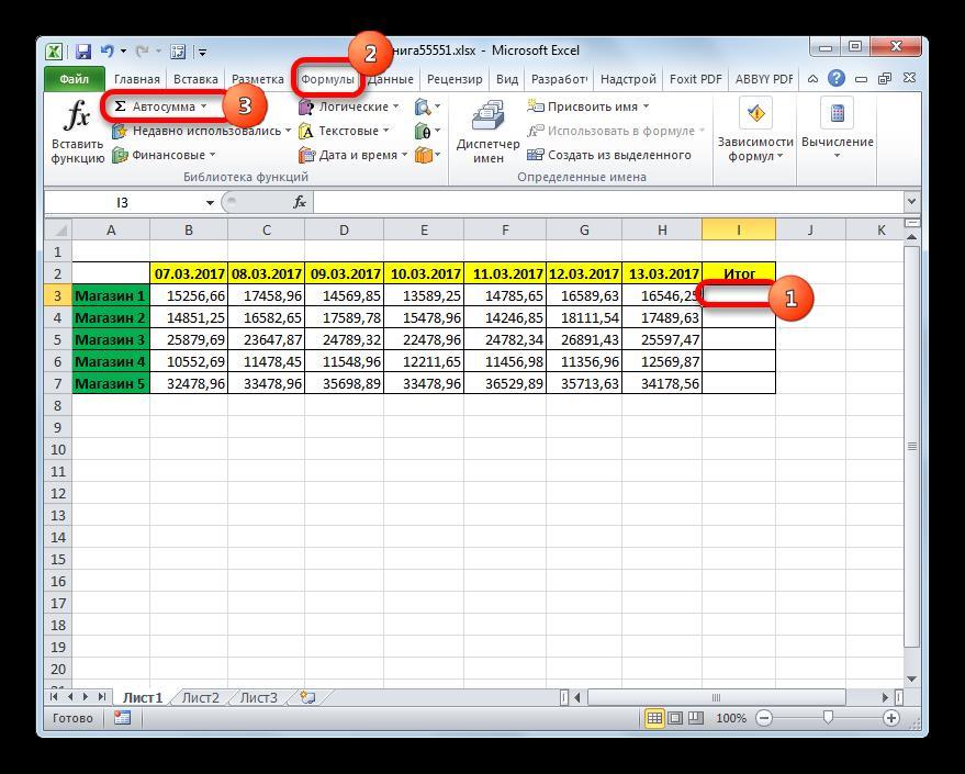 Вызоов автосуммы через вкладку Формулы в Microsoft Excel