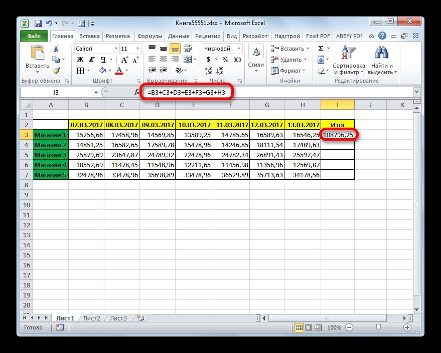 Результат формулы сложения в Microsoft Excel