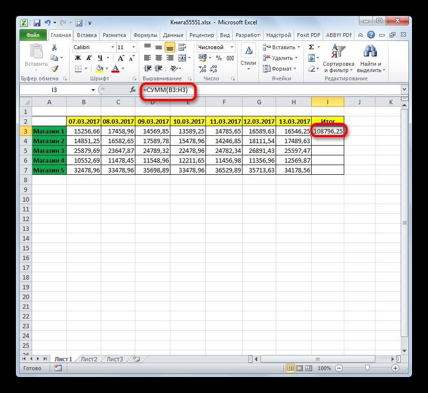 Результат вычисления функции СУММ в Microsoft Excel