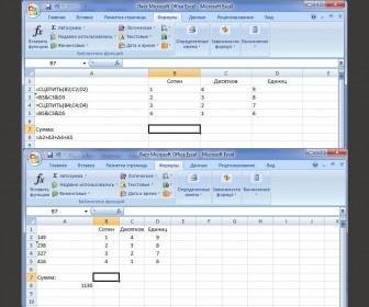 Сцепление цифр в Excel