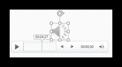 Аудиофайл с проигрывателем в PowerPoint