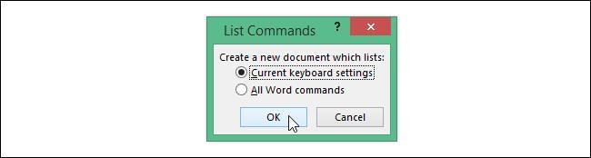 Создаём список горячих клавиш в Word