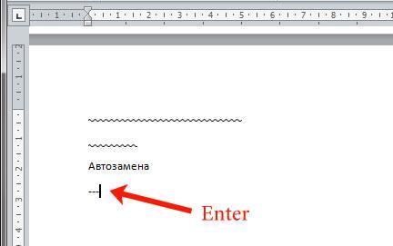 Жмите Enter