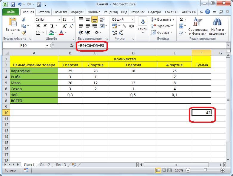 Итог ручного подсчета суммы в Microsoft Excel