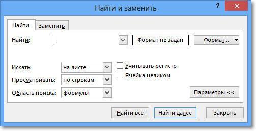 Выбор диапазона для сканирования