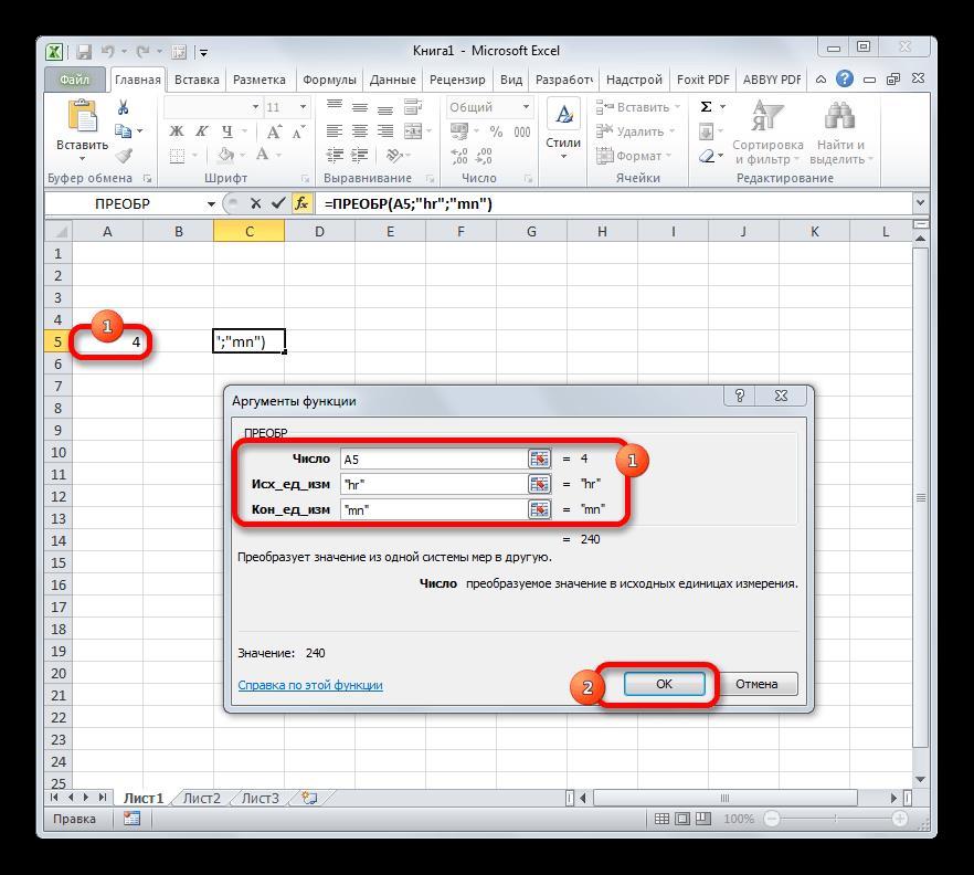 Аргументы функции ПРЕОБР в Microsoft Excel