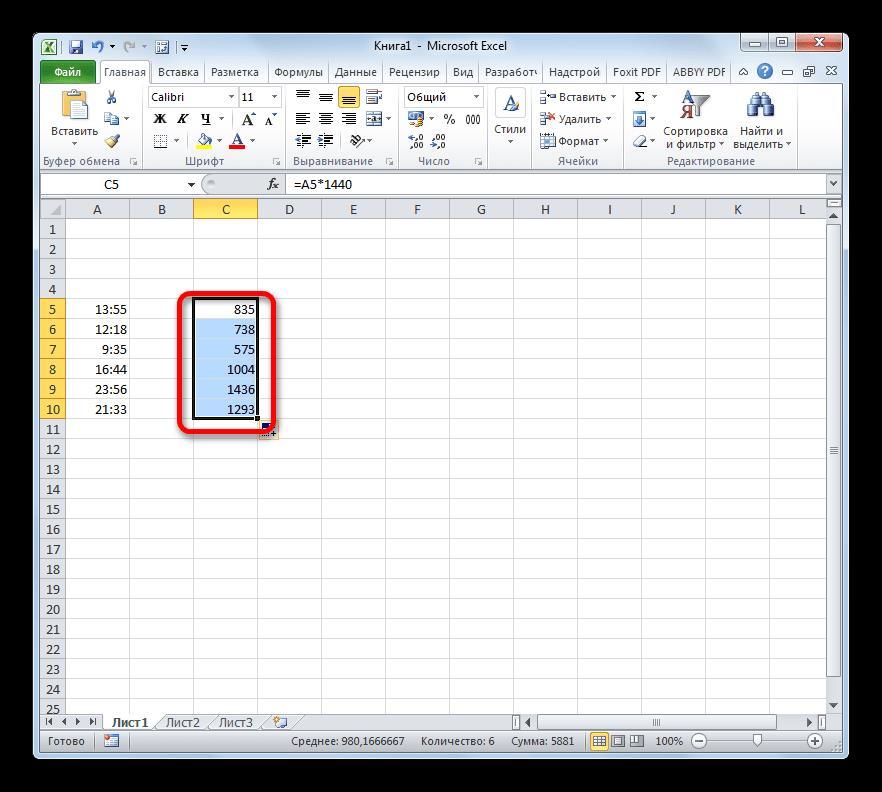 Значения преобразованы в минуты в Microsoft Excel
