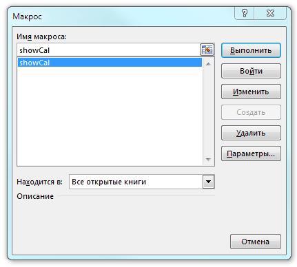 Рис. 7.2. Выделенная кнопка showcal и диалоговое окно назначения макроса объекту с выбранным макросом