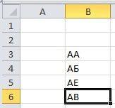 Настраиваемый список для сортировки