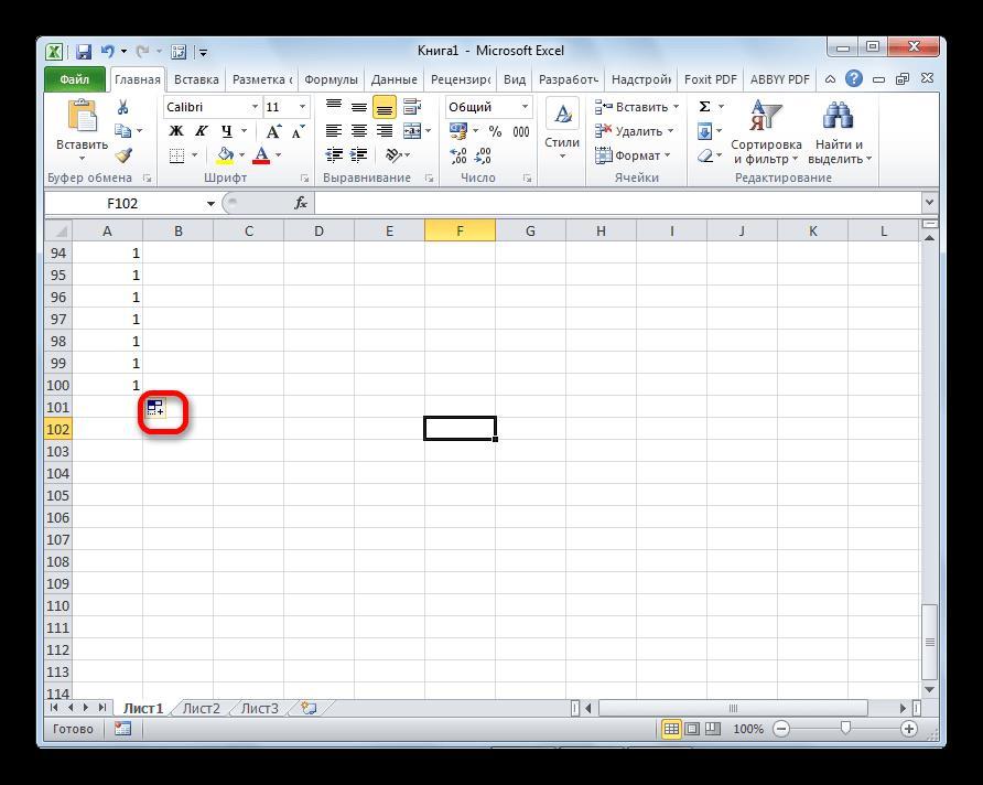 Переход в параметры автозаполнения в Microsoft Excel