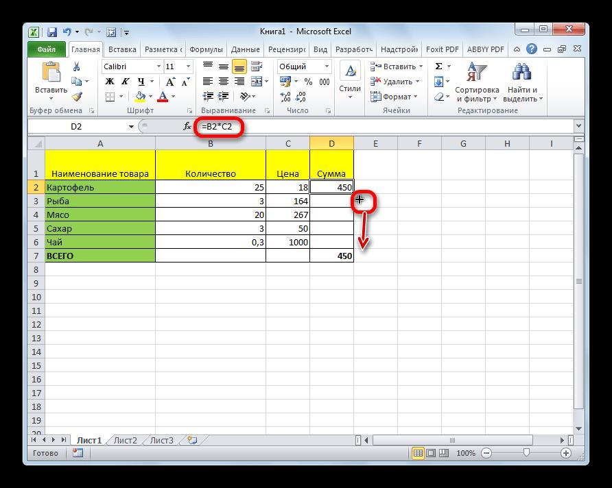 Автозаполнение формулами в Microsoft Excel