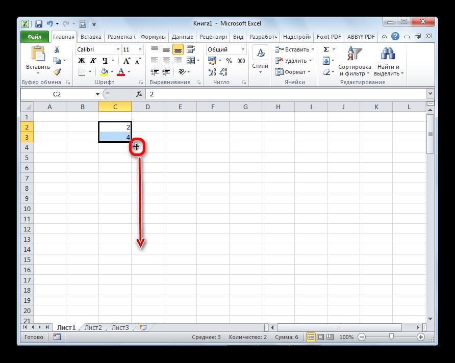 Автозаполнение прогрессией в Microsoft Excel