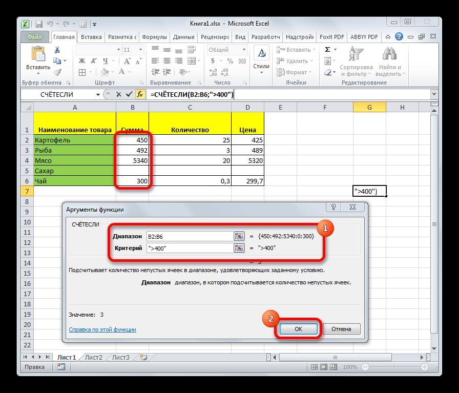 Функция СЧЁТЕСЛИ в Microsoft Excel