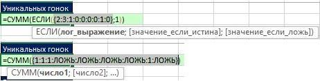 Рис. 19.9. Функция ЧАСТОТА возвращает массив чисел
