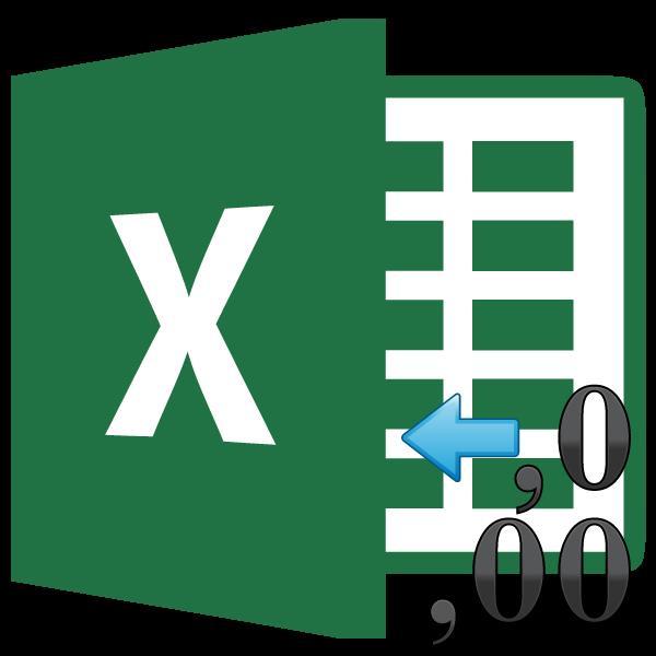 Точность как на экране в Microsoft Excel