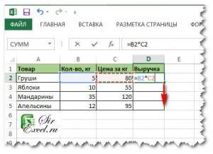 Как закрепить формулу в ячейке в Excel