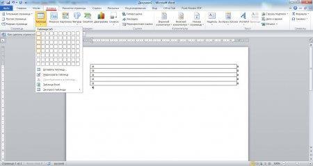 Создаем таблицу с необходимым количеством строк