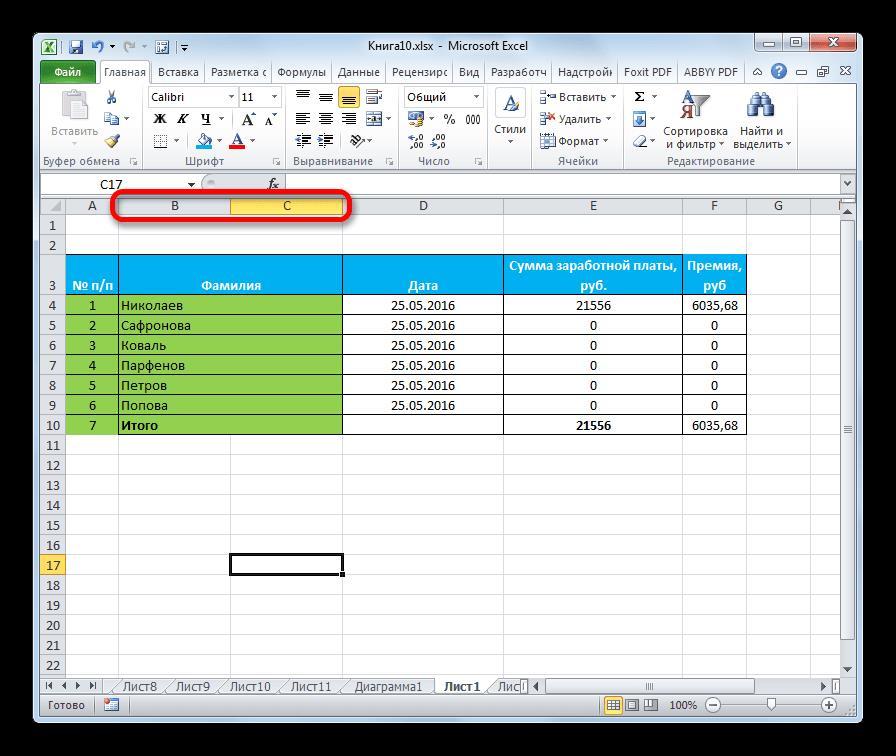 Столбцы объединены в Microsoft Excel