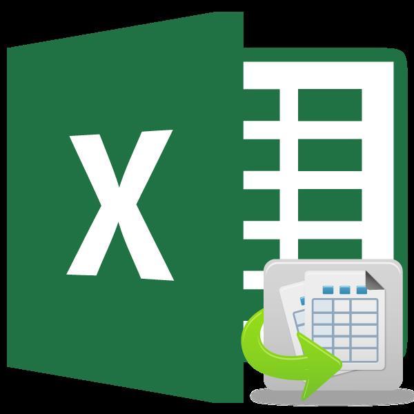Связанные таблицы в Microsoft Excel